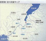 「琵琶湖 瀬田川 大阪湾」の画像検索結果