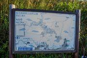 和歌山県紀美野町 泉福寺